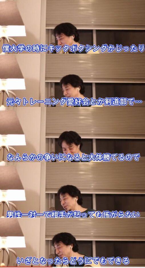 ひろゆき(44歳)「キックボクシングかじってたから一対一なら勝てる」
