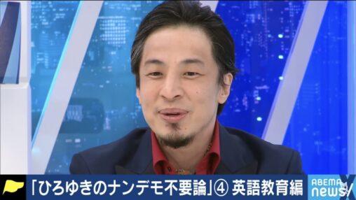 【画像】ひろゆき(44)、イメチェンしてダンディなイケおじに生まれ変わる